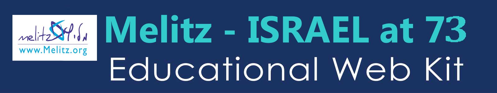 Melitz Educational web-kit
